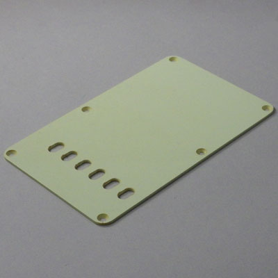 MONTREUX RETROVIBE 62 STRAT BACKPLATE RELIC